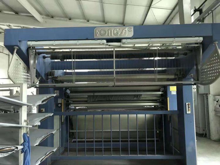 Fongs Compactor 260 Cm