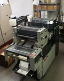 Rotaprint R14CS-2S, Continuous form printing press 2