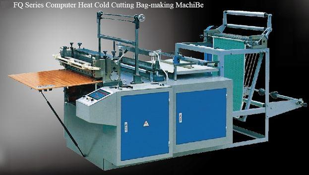 Fubang 1 FB FQ Series Computer Heat Cold Cutting Bag-making Machine