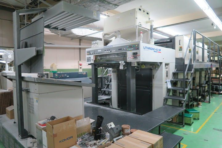 Komori LITHRONE L440-SP 720x1030 mm