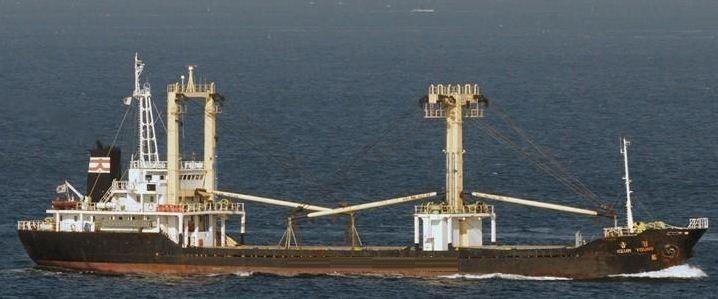 Geared Single Decker Bulk Carrier Abt 3,350 DWT On 5.51M