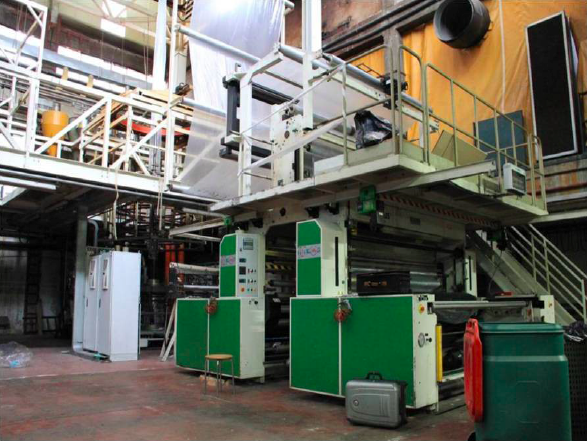 Macchi Blown Film Extrusion Line