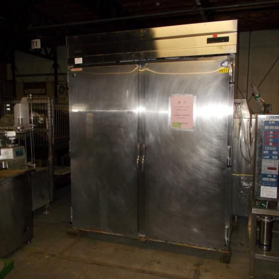 Sanyo Commercial Refrigerator