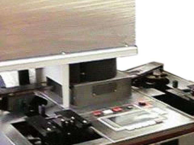 Fusion M200 IC