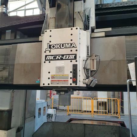 Okuma MCR-BIII CNC BRIDGE MILL  20,000 RPM
