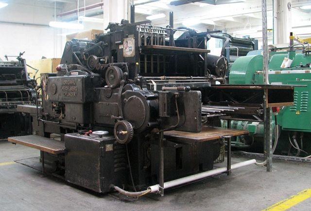Heidelberg CYLINDER, DIE CUTTING MACHINE