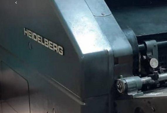 Heidelberg SORM 28 x 20 inch