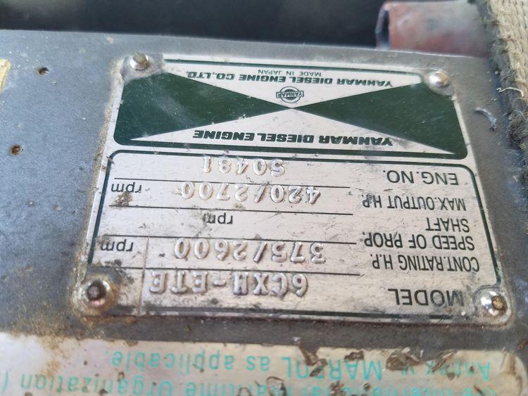 Yanmar Yanmar 6CX-ETE 420HP w Twin Disc gear--Low Hour