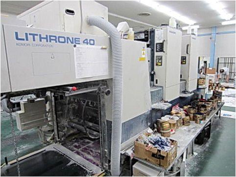 Komori L-240, Offset 2 Colours Press Machine 72 x 103 cm