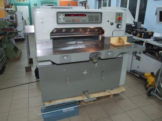 Polar Mohr 76 EM, Paper guillotine