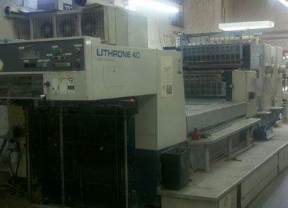 Komori L240 LX with UV. 2 Colors Offset Machine Max. 72 x 102 cm