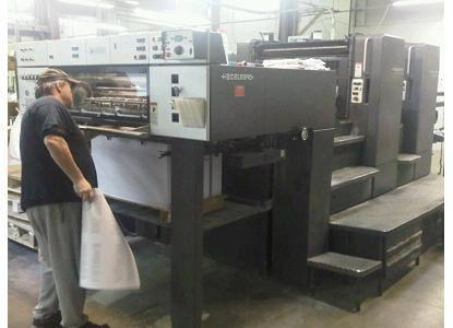 Heidelberg SM 102-2P, 2 Colors Offset Machine Max. 72 x 102 cm