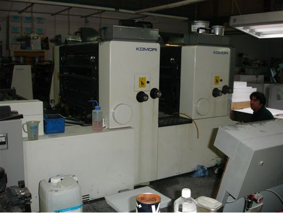 Komori SPRINT 228 B 52 x 72 cm