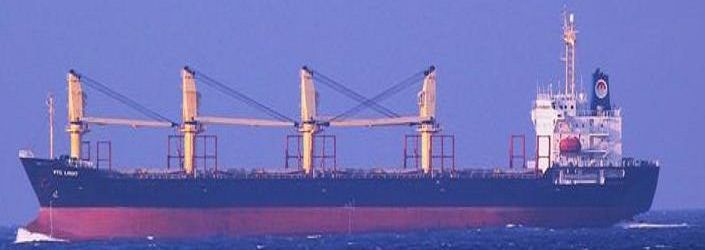 Saiki Heavy Industries Geared Bulk Carrier 21964 DWT ON 9.12M DRAFT