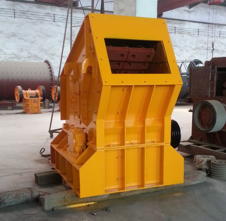 Others Introduction of Impact Crusher (Impact Mill)