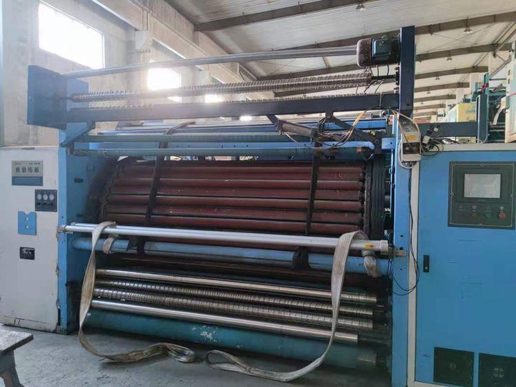 20  ZGL 2500 2500MM CHINESE BRAND RAISING MACHINE