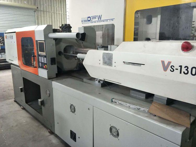 Victor VS-130 130 Ton