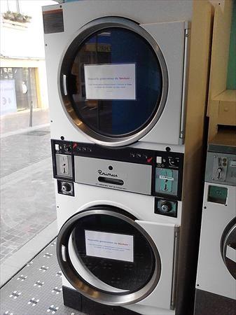 Primus garment dryer