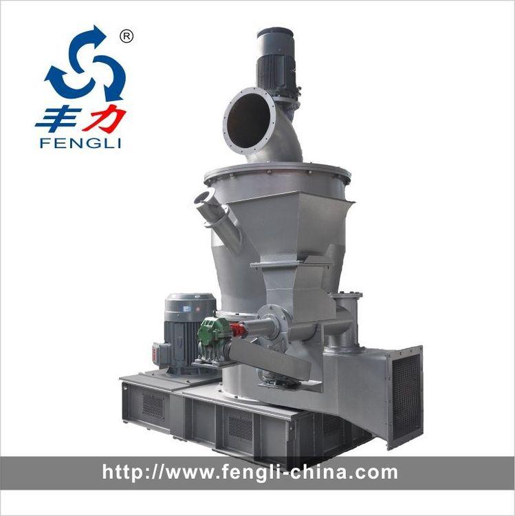Others ACMX-935B Nano Powder Mill Scattered Depolymerization