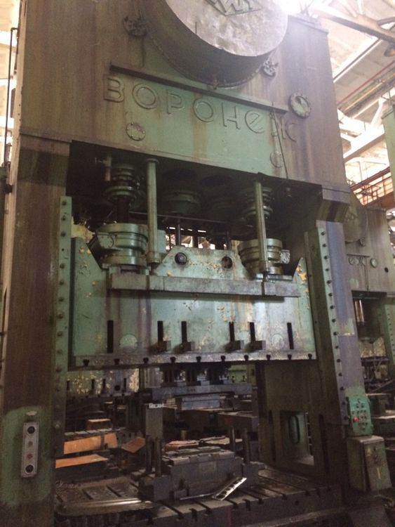 Voronezh 4-crank closed simple-action stamping press K664 500 T