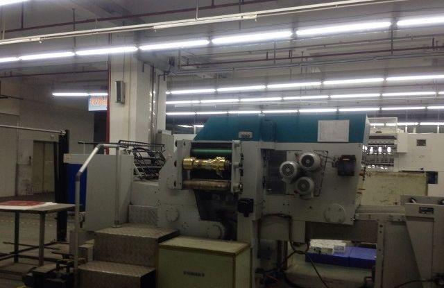 Geitz FSA 870 Foil Embossing Machine