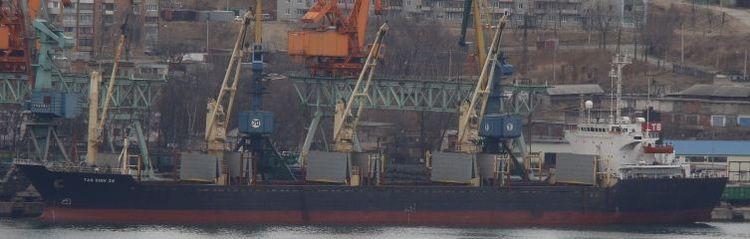 Shin Yamamoto Log Fitted Bulk Carrier DWT 21,649 MTS On 9.69M Draft