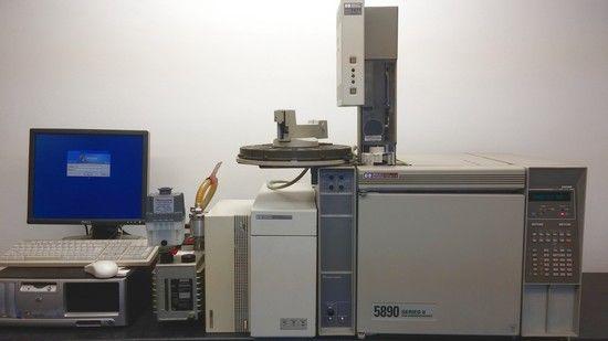 Hewlett Packard (HP) 5972 GCMS