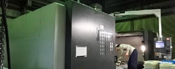 Mori Seiki MV-1003V 3 Axis