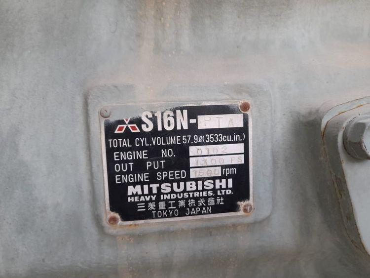 Mitsubishi S16N PTA