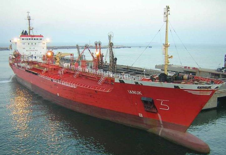 Others Handysize Chemical Tanker DWT:  15,980
