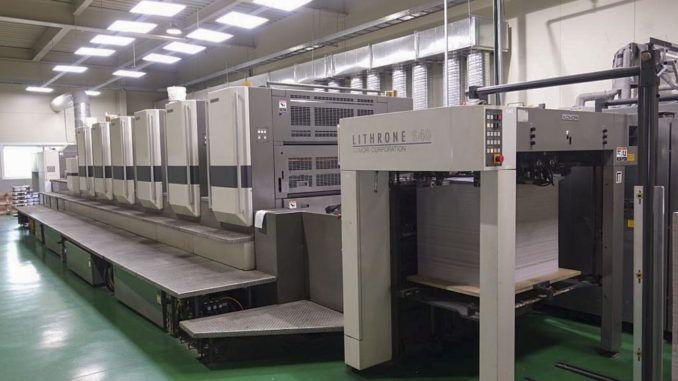 Komori LS640+LX UV 28 x 40 inch