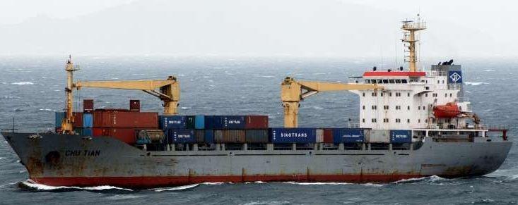 Handysize Geared Bulk Carrier DWT: 8610MT ON SSW 6.8M