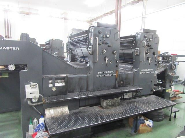 Heidelberg SM-102ZP-522XXX