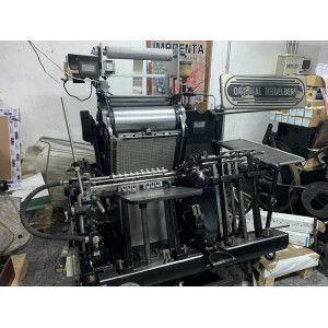 Heidelberg GT Hot stamping device