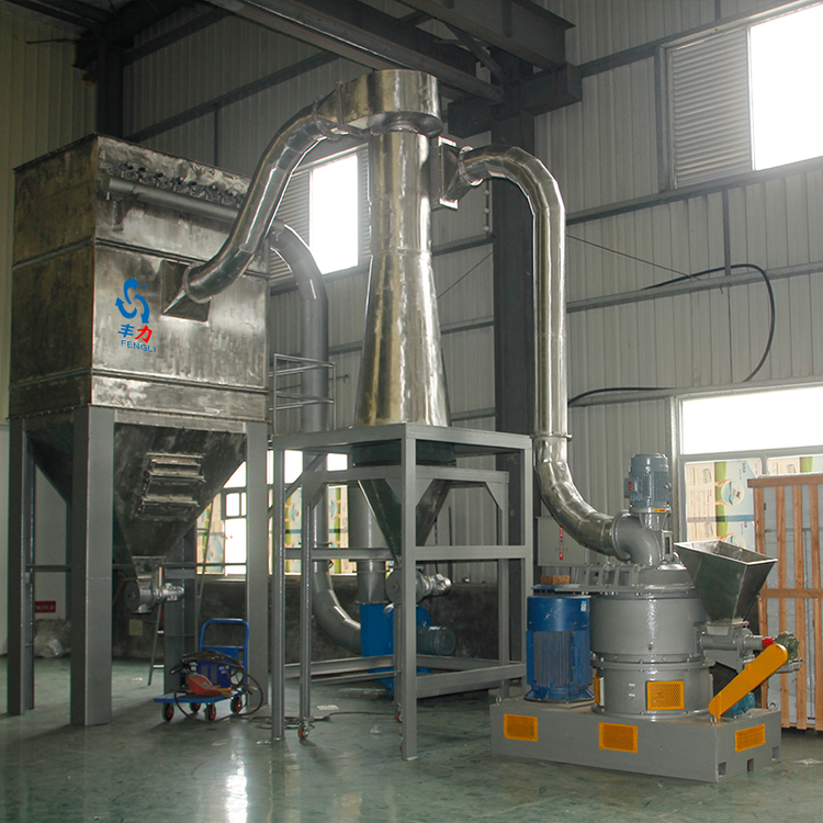 Others New Developed Superfine Powder Mill Scattered Depolymerization