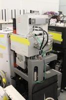 Applied Materials AMAT Axiom strip chamber 300 mm