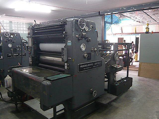 Heidelberg SORD, 1 color Offset machine 64 X 91.5 Cm