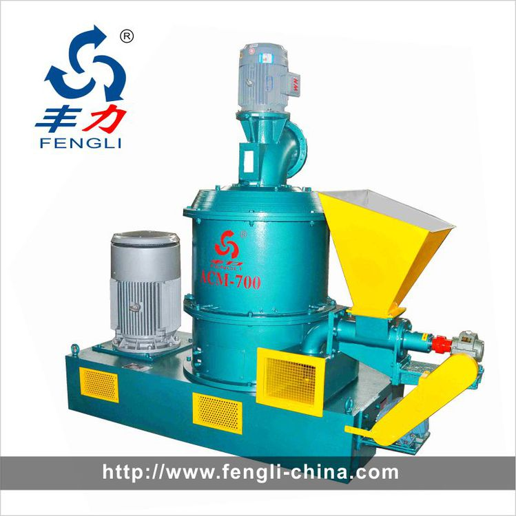 Others ACM Series Grinding Machine for Making AC Foaming Powder