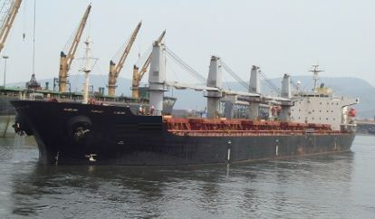 China Shipbuilding Handymax Geared Bulk Carrier 45342 DWT ON 10.92M DRAFT