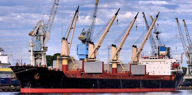 China Shipbuilding Geared Bulk Carrier 38623 DWT On 11.07M Draft