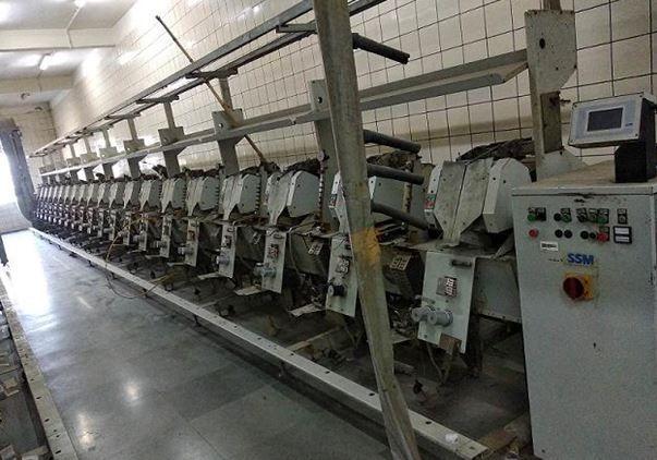 Ssm Yarn gassing machine