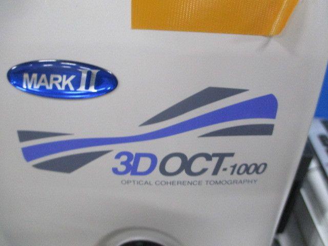Topcon 3D OCT-1000 MarkⅡ