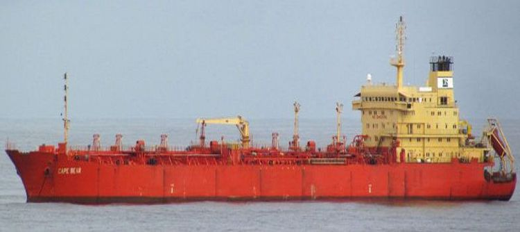 Others Coastal Size Oil And Chemical Tanker DWT:  33,500