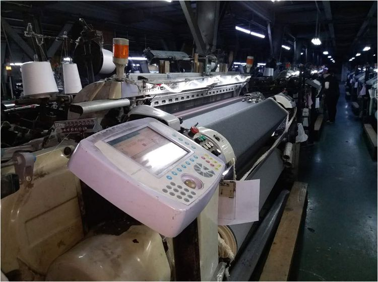 12 Itema R880 190 Cm