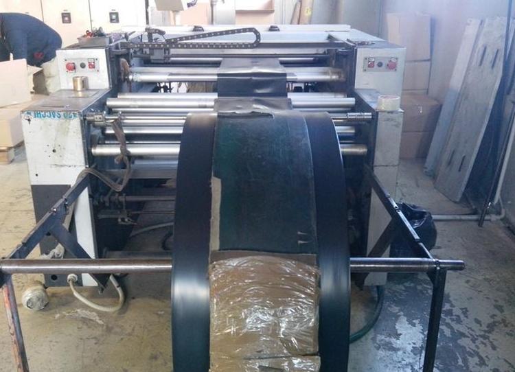 Arvor 1100 Bag making machine