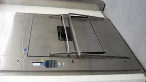 Amsco, Reliance 680 GMP Glassware Washer