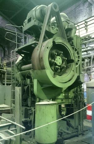 TMP, Voronezh KA864 1000 Ton