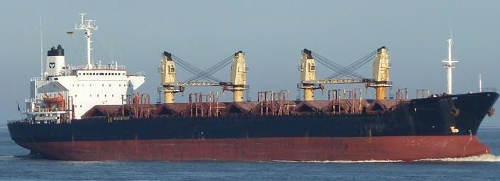 Universal Shipbuilding Handy Size Geared Bulk Carrier 37732 DWT On 10.91M Draft