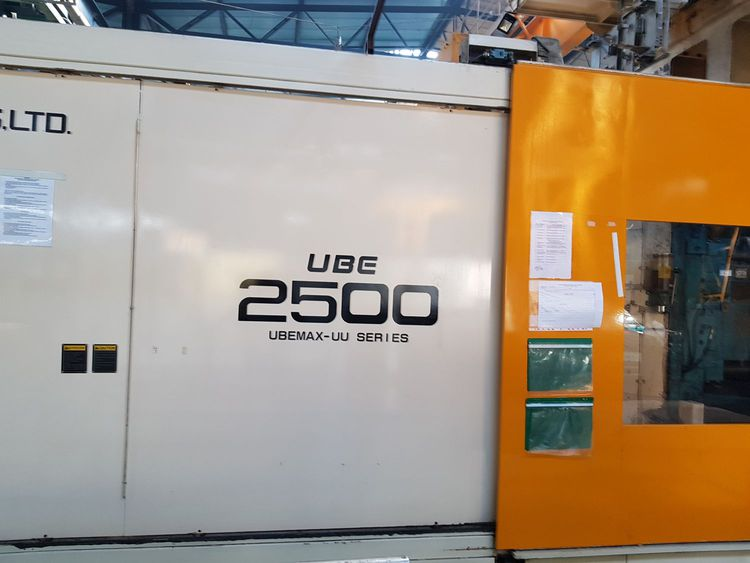 Others UBEMAX UBE 2500 2500