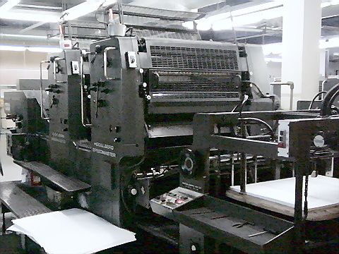 Heidelberg SM102ZP, Offset 2 Colours Press Machine 72 x 102 cm